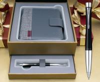 Parker Urban Ballpoint Pen - Fashion Black Chrome Trim in Luxury Gift Box with Free Organiser