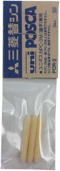 Uni-Ball PCR-3 Replacement Tips for POSCA PC-3M (Pack of 3)