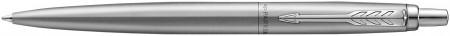 Parker Jotter XL Ballpoint Pen - Monochrome Grey