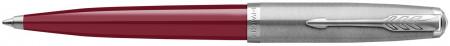 Parker 51 Ballpoint Pen - Burgundy Resin Chrome Trim