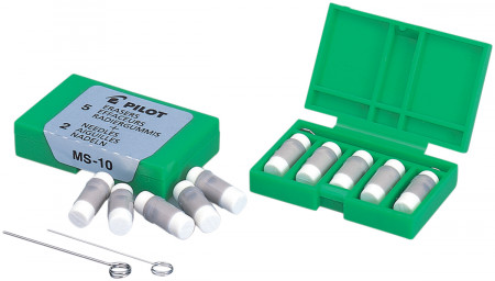 Pilot H Series Eraser Refill (Pack of 5)