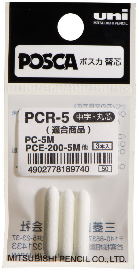 Uni-Ball PCR-5 Replacement Tips for POSCA PC-5M