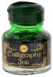 Manuscript Calligraphy Gift Ink - 30ml - Emerald