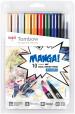 Tombow ABT Dual Brush Pens - Manga Shonen Colours (Pack of 10)